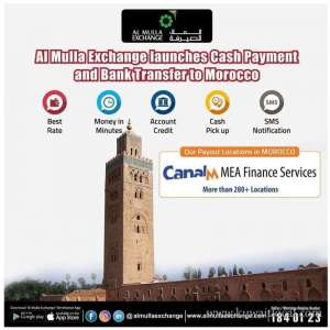 Al Mulla Exchange Jahra Commercial Complex in kuwait