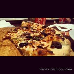 Pizza Inn Restaurant - Fintas in kuwait
