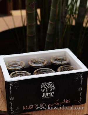 Jumo Coffee Roasters Main Branch Qibla in kuwait