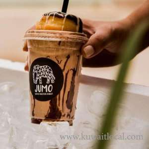 jumo-coffee-roasters-chubby-balls-sharq in kuwait