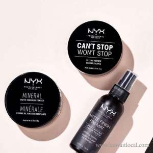 NYX Cosmetic Store Al Kout Mall Fahaheel in kuwait