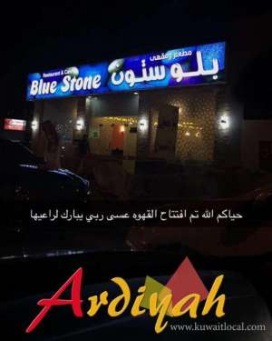blue-stone-cafe in kuwait