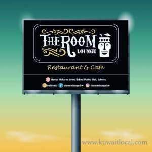 The Room Lounge Restaurant And Cafe in kuwait