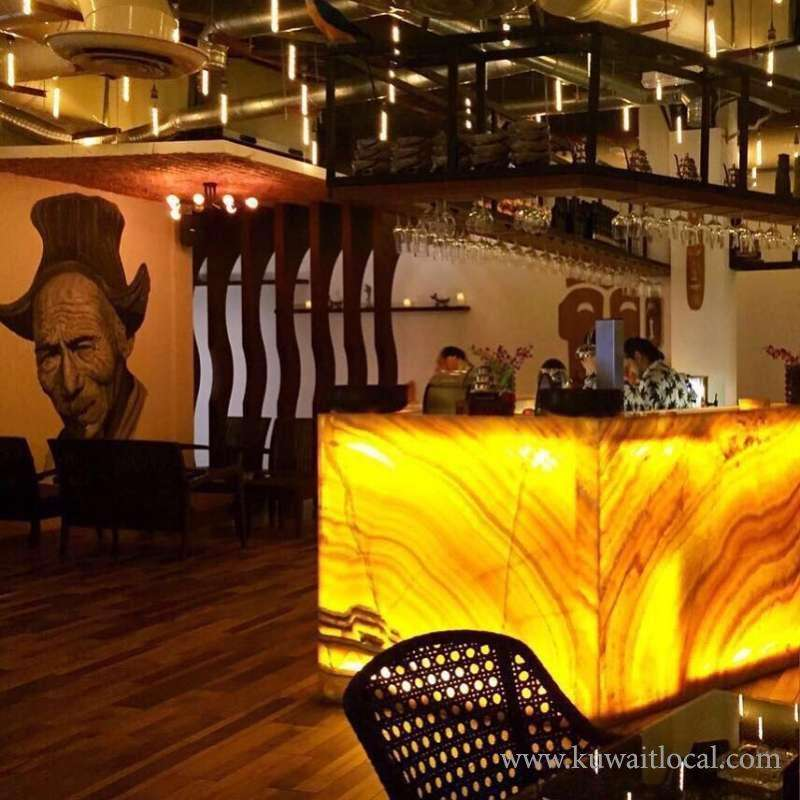 the-room-lounge-restaurant-and-cafe-kuwait