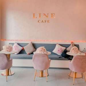 Line Cafe Coffee And Food in kuwait