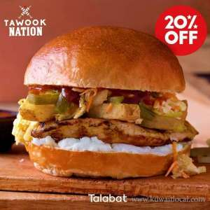 tawook-nation-restaurant-kuwait-city in kuwait