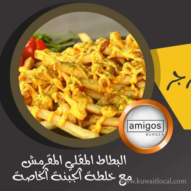 amigos-burger-and-shakes-mangaf-kuwait