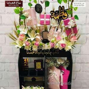 gifts-seller in kuwait
