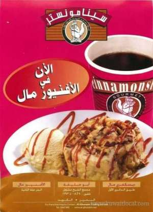 cinnamonster-restaurant-airport in kuwait