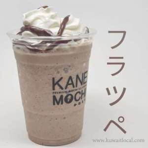 Kanemochi Ice Cream Egaila in kuwait