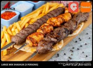 the-shashlik-company-restaurant in kuwait