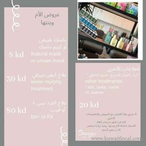 Breeze Salon in kuwait