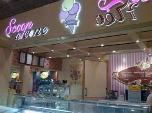 scoop-a-cone-egaila in kuwait
