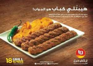 turkish-grill-restaurant-hawally in kuwait