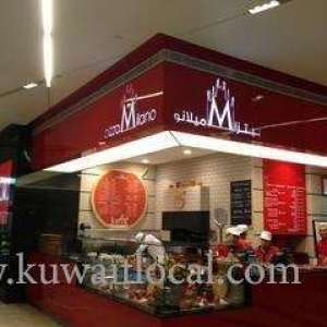 pizza-milano-sharq in kuwait