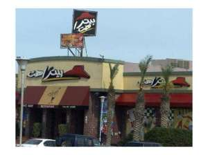 pizza-hut-hawally in kuwait