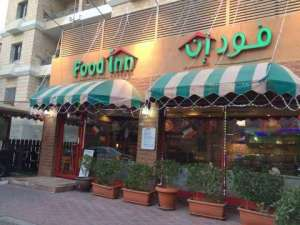 food-inn-salmiya in kuwait