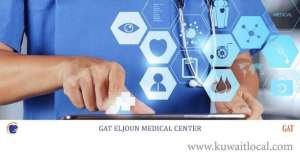 el-joun-medical-center in kuwait