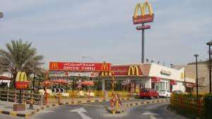 mcdonalds-24by7-airport in kuwait