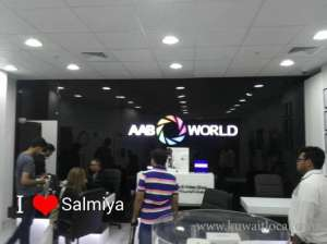 aab-world-symphony-mall-salmiya in kuwait