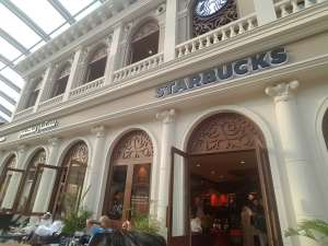 Starbucks - Avenue Mall5 in kuwait
