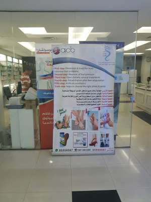 yiaco-apollo-pharmacy in kuwait