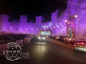 sama-mall in kuwait