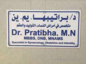Etihad Medical Laboratory | Kuwait Local