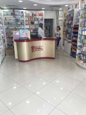 royal-pharmacy-salmiya-amman-street in kuwait