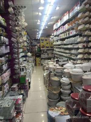 salmiya men Caterpillar shoes in kuwait search this site universal shoes sitemap universal shoes the only showroom for the caterpillar shoes collections in kuwait.