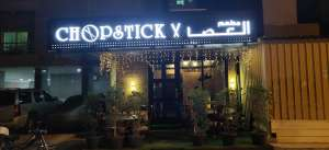 chopsticks in kuwait