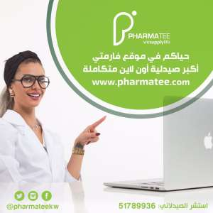 pharmatee-improving-the-quality-of-your-life-at-home in kuwait