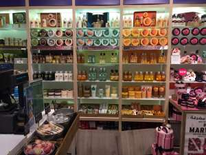 The Body Shop - The Avenues | Kuwait Local