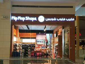 flip-flop-shops in kuwait