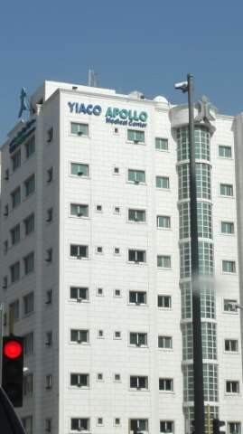 Yiaco Apollo - Salmiya | Kuwait Local