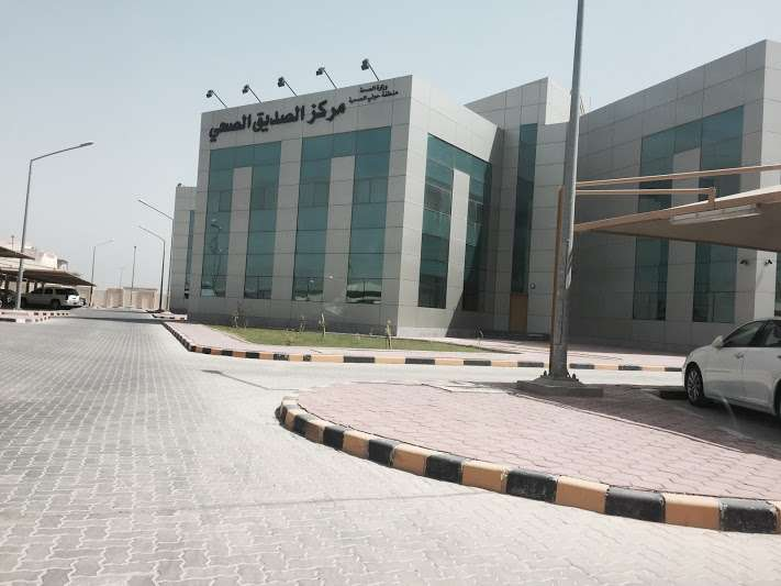 Hospitals & Clinics in Kuwait   Kuwait Local