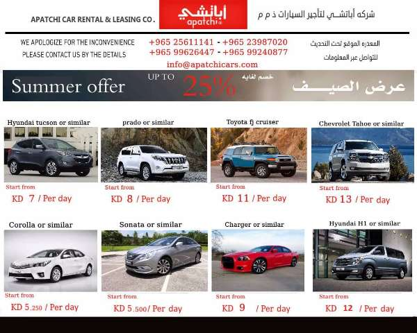 Lease To Own Car Kuwait