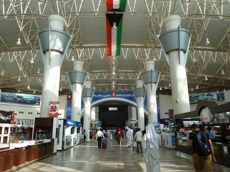 Captain Tours And Travels Kuwait City