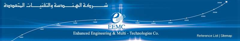 Electronic And Electrical Maintenance Company - Shuwaikh Industrial