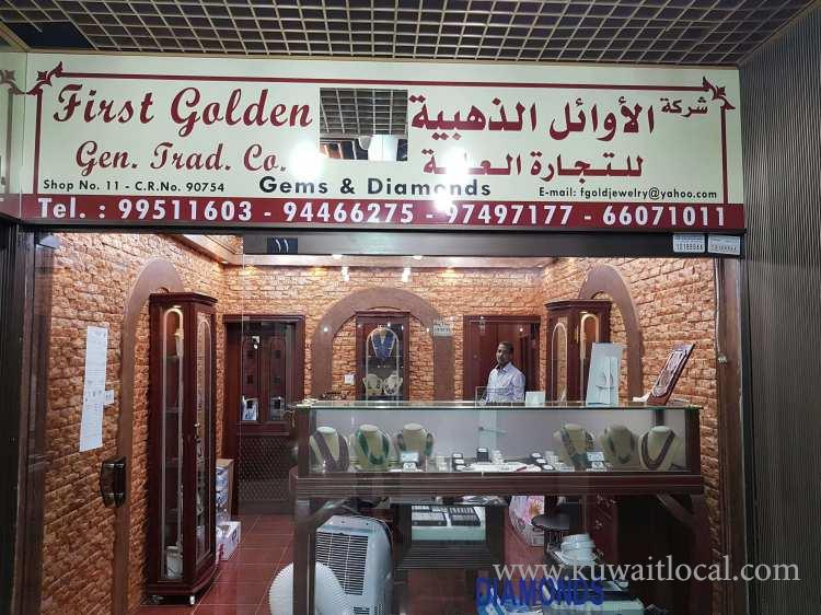 First Golden Jewellery Company | Kuwait Local