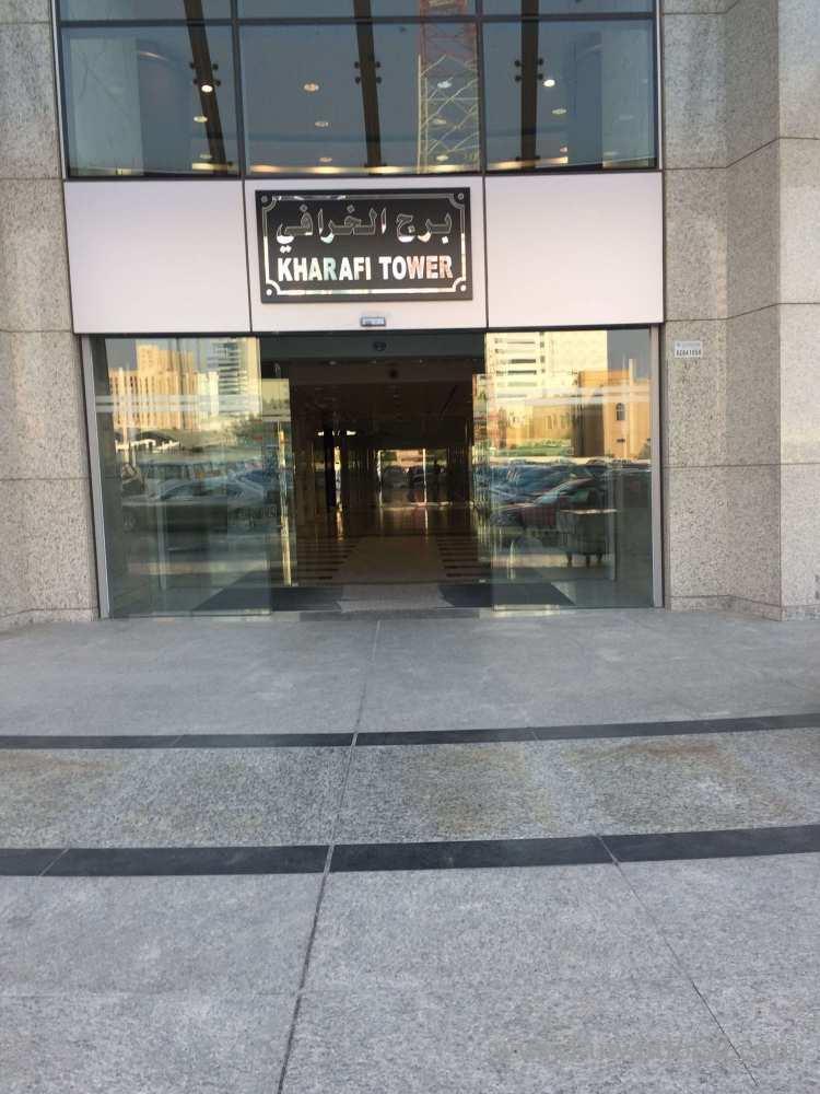 Kharafi Tower | Kuwait Local