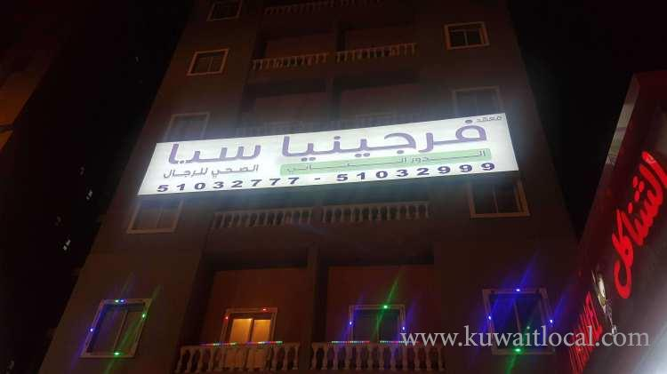 massage in kuwait by filipino