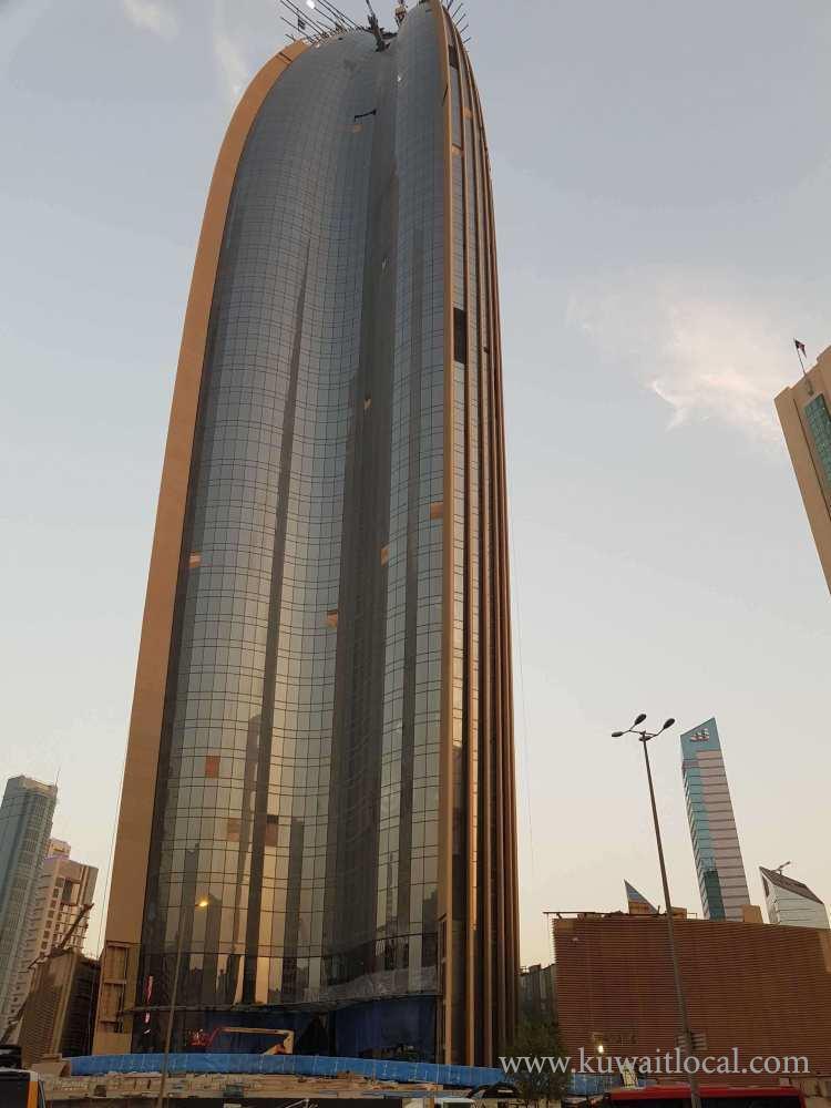 Nbk Tower Kuwait Local