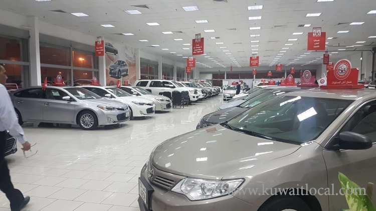 Toyota Used Cars Showroom Kuwait Local