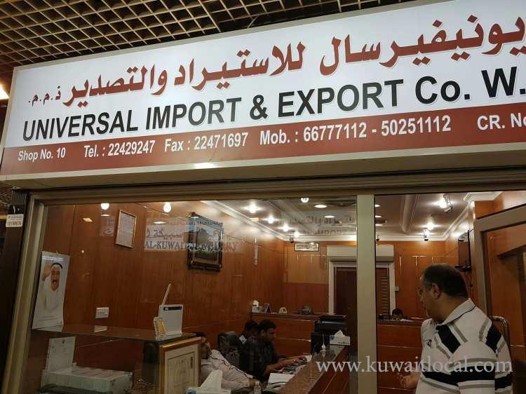 Kuwait Local