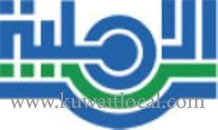Al Ahlia Holding Company   Kuwait Local