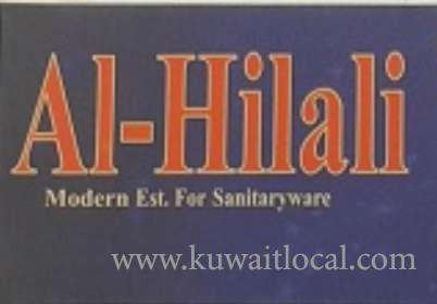 Al Hilali Modern Establishment For Sanitaryware | Kuwait Local