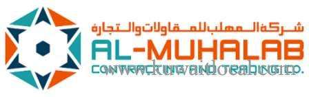 Al Muhalab Contracting & Trading Co - Sabhan   Kuwait Local