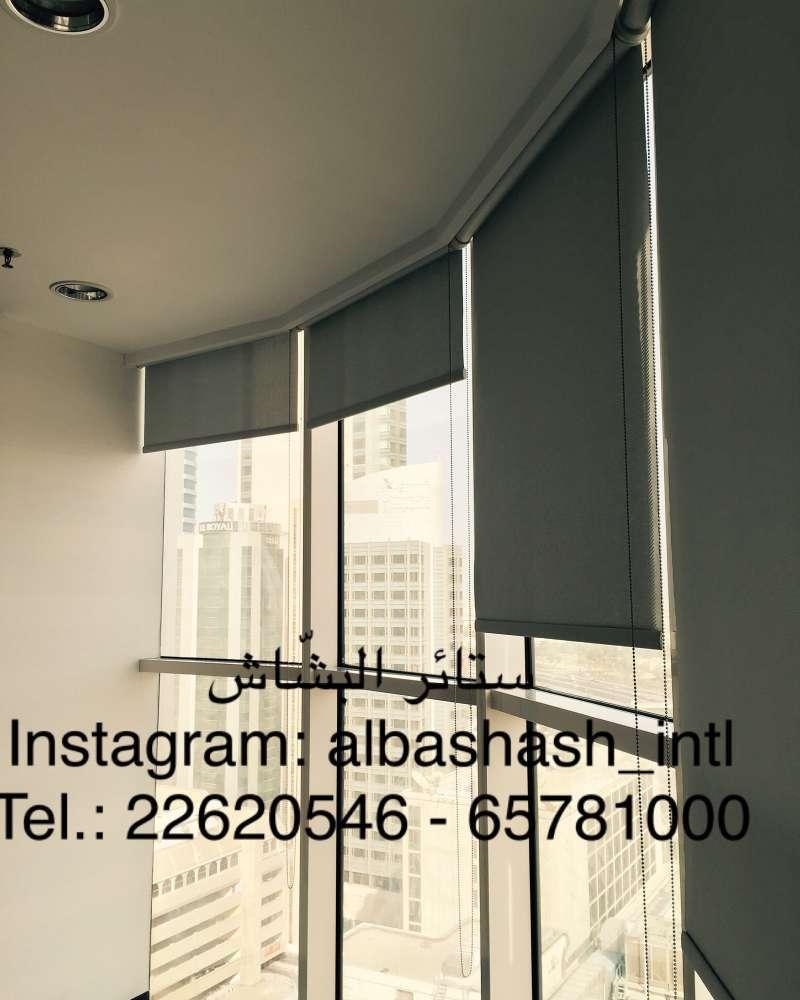 ALBashash Curtains Company | Kuwait Local