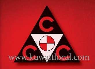 Consolidated Contractors Company W l l | Kuwait Local